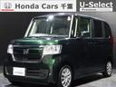 ホンダ/N-BOX 660 G スロープ L ホンダセンシング 車いす専用装備装