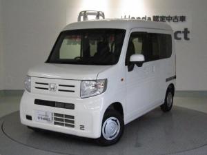 ホンダ N-VAN L・ホンダセンシング Mナビ・Rカメラ・センシング・ABS・VSA