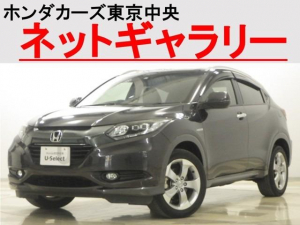 ホンダ ヴェゼル ハイブリッドX・Lパッケージ ハイブリッド4WDシートヒーター