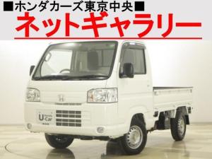 ホンダ アクティトラック SDX MT ABS キーレス 禁煙