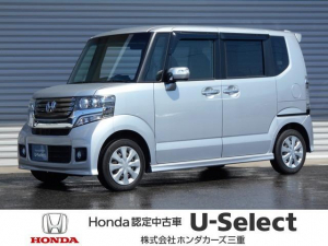 ホンダ N-BOXカスタム G Honda純正ナビ CD バックカメラ オートライト HID 走行無制限1年保証付き