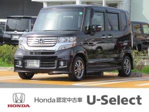 ホンダ N-BOX+カスタム G・ターボAパッケージ 福祉車両 車いす仕様 メモリーナビ