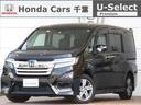 ホンダ/ステップワゴンスパーダ スパーダハイブリッド G・EX ホンダセンシング
