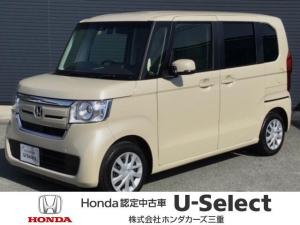 ホンダ N-BOX G・Lホンダセンシング HONDA純正7インチナビ Bluetooth対応 純正ドライブレコーダー ETC 運転席・助手席シートヒーター 走行無制限2年保証付き
