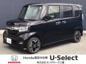 ホンダ N-BOXカスタム G・Lターボホンダセンシング 当社レンタup車 専用8インチナビ ドラレコ