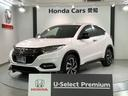 ホンダ/ヴェゼル RS・ホンダセンシング