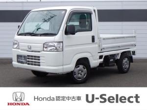 ホンダ アクティトラック ダンプ エアコン パワステ 4WD