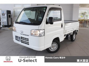 ホンダ アクティトラック ダンプ ジュニア 3AT ホンダ認定中古車 1年保証付き