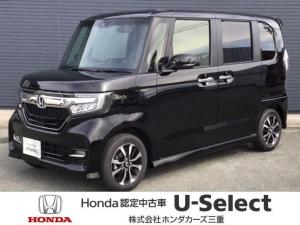 ホンダ N-BOXカスタム G・Lホンダセンシング 当社元試乗車 8インチインターナビ ETC