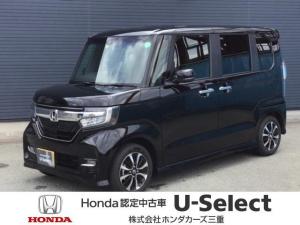ホンダ N-BOXカスタム G・Lホンダセンシング 当社元試乗車 8インチナビ ドラレコ ETC