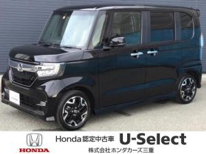 ホンダ N-BOXカスタム G・Lターボホンダセンシング 当社レンタup車 8インチナビ ドラレコ ETC