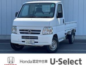 ホンダ アクティトラック SDX 荷台ランプ 5速マニュアル エアコン