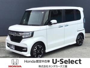 ホンダ N-BOXカスタム Lターボ 当社レンタup車 8インチナビ ドラレコ ETC