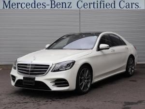 メルセデス・ベンツ Sクラス S450エクスクルーシブ MercedesBenz認定中古車