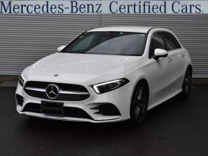 メルセデス・ベンツ Aクラス A180 スタイル MercedesBenz認定中古車
