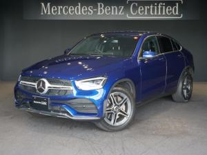 メルセデス・ベンツ GLC GLC220d 4マチック クーペ ブリリアントブルー AMGライン