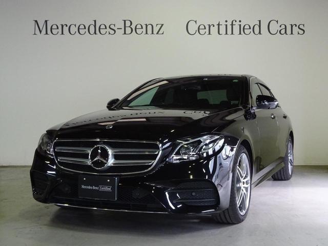 フリーダイヤルはこちら 0066-9701-6284 お客様にぴったりのお車を探してご覧に入れます!