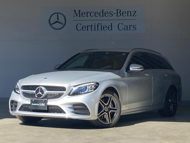 メルセデス・ベンツ正規販売店シュテルンつくばグループ 安心と信頼のメルセデス・ベンツ認定中古車をお届けいたします。