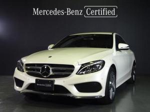 メルセデス・ベンツ Cクラス C200アバンギャルド AMGライン レザーエクスクルーシブ ベーシック ダイヤモンドホワイト 認定中古車