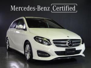 メルセデス・ベンツ Bクラス B180 レーダーセーフティーパッケージ コンフォートパッケージ HDDナビゲーション 認定中古車
