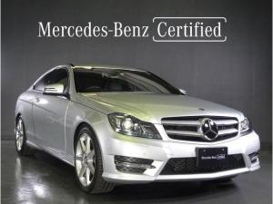 メルセデス・ベンツ Cクラス C180クーペ AMGライン レザーシート レーダーセーフティパッケージ 認定中古車