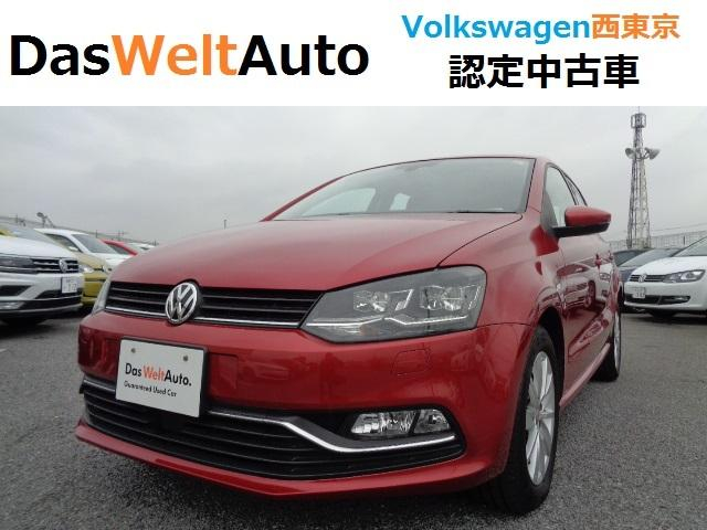 フォルクスワーゲン VW ポロ TSI ComfortlineUpgrade Package