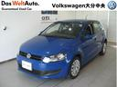 フォルクスワーゲン/VW ポロ TSI Comfortline BlueMotion Technology