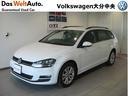 フォルクスワーゲン/VW ゴルフヴァリアント TSI Comfortline BlueMotion Technology