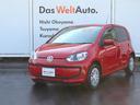 フォルクスワーゲン/VW アップ! move up! 4Door