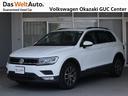 フォルクスワーゲン/VW ティグアン TSI Comfortline 純正ナビ ACC 認定中古車