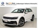 フォルクスワーゲン/VW ティグアン TDI R-Line 4MOTION Dpro AID