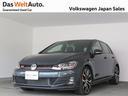 フォルクスワーゲン/VW ゴルフGTI パフォーマンス ハイパワーED 限定車 認定中古車
