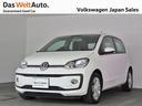 フォルクスワーゲン/VW アップ! high up! 4Door info PKG