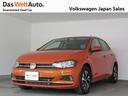 フォルクスワーゲン/VW ポロ TSI Comfortline Safety Tech