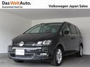 フォルクスワーゲン/VW シャラン TSI Highline SDnavi Demo