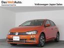 フォルクスワーゲン/VW ポロ TSI コンフォートライン SefetyPKG