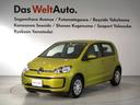 フォルクスワーゲン/VW アップ! ムーブ アップ!