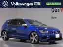 フォルクスワーゲン/VW ゴルフR ベースグレード