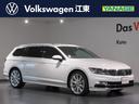 フォルクスワーゲン/VW パサートヴァリアント 2.0TSI Rライン