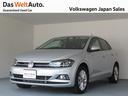 フォルクスワーゲン/VW ポロ TSIハイライン
