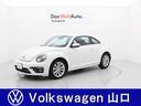 フォルクスワーゲン/VW ザ・ビートル デザイン
