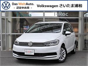 フォルクスワーゲン ゴルフトゥーラン TSI コンフォートライン VW本社にて社有車として使用・ワンオーナー・禁煙車・アップグレードPKG・純正ナビ・TV・CD・DVD・バックカメラ・ETC