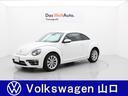 フォルクスワーゲン/VW ザ・ビートル デザインマイスター