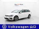 フォルクスワーゲン/VW ゴルフヴァリアント TSI Rライン
