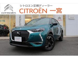 シトロエン DS3クロスバック Grand Chic 新車保証継承 元試乗車 ナビ付