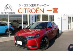 シトロエン DS3クロスバック ソーシック 新車保証継承 元試乗車