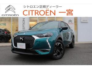 シトロエン DS3クロスバック ソーシック 新車保証継承 元試乗車 パッケージオプション付