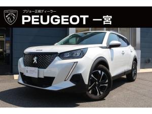 プジョー 2008 アリュール 新車保証継承 元試乗車