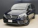 メルセデス・ベンツ/M・ベンツ V220 d スポーツ ロング 2年保証 新車保証