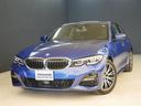 BMW/BMW 320d xDrive Mスポーツ 1ヶ月保証 新車保証